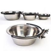 不銹鋼掛籠碗可拆卸自由懸掛式狗碗貓盆 貓糧狗糧食具餐具   卡菲婭