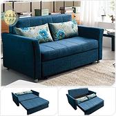 【水晶晶家具/傢俱首選】JF0680-1蘇格蘭152cm高級亞麻布收納直拉式雙人沙發床
