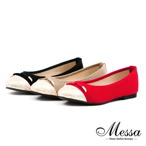 【Messa米莎專櫃女鞋】MIT華麗系異材質拼接高貴平底娃娃鞋-三色