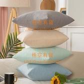 素色棉麻抱枕沙發客廳抱枕套加厚正方形靠枕純色家用靠墊靠背枕墊【悟空有貨】