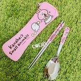 卡娜赫拉的小動物 粉紅兔兔 P助 二件式湯匙筷子餐具組 不鏽鋼餐具組 環保餐具組 C款 COCOS AS132
