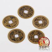 五帝錢銅錢掛件 吊飾 含開光  IS1715