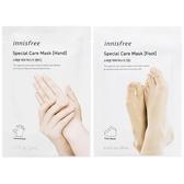 韓國 Innisfree 草本保濕護手膜/護足膜(一雙入) 2款可選【小三美日】