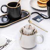 簡約歐式簡約黑白金邊陶瓷杯帶蓋帶把手勺家用馬克杯咖啡杯辦公室 秘密盒子