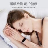 真時S8智慧運動手環3 藍芽計步器睡眠檢測男女情侶款多功能手環 【快速出貨】