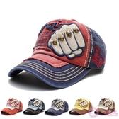 韓版帽子男士春夏季遮陽刺繡棉質軟頂牛仔棒球帽情侶防曬鴨舌帽女