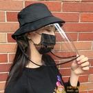 兒童隔離頭罩面罩防飛沫防護疫情裝備帽子男女韓版潮漁夫帽太陽帽【小獅子】