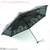 【RainSky】蕾洛克-碳纖超輕抗UV傘/ 傘 雨傘 UV傘 折疊傘 自動傘 洋傘 陽傘 大傘 抗UV 防風 潑水