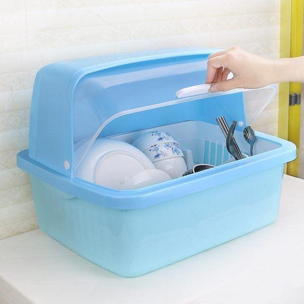 瀝水架 放碗架置物架帶蓋箱碗碟架塑料翻蓋碗櫃碗筷盤子收納盒
