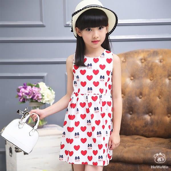 超低折扣NG商品~中大童短袖洋裝 連身裙 背心裙 小禮服 童裝 FM31902 好娃娃
