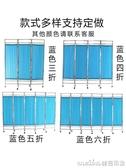 3扇 醫院用屏風隔斷不銹鋼推拉美容院客廳診所摺疊可行動布藝簡易摺屏QM 美芭