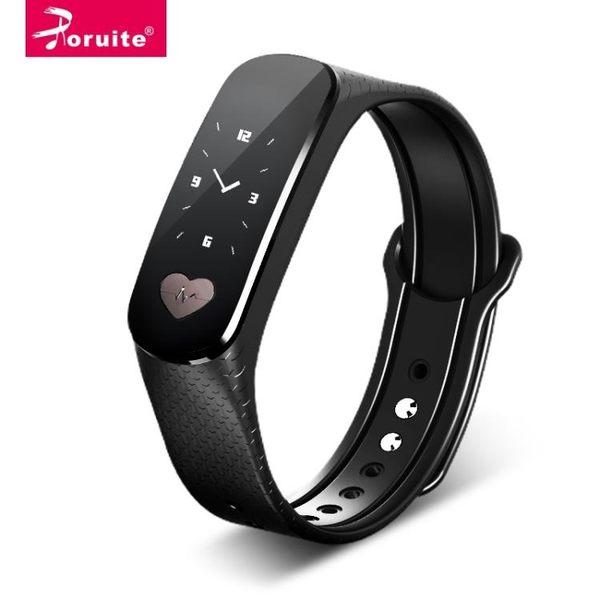 歐瑞特智慧手環監測儀多功能運動手錶計步器蘋果安卓通用防水男女老人量 極客 DF