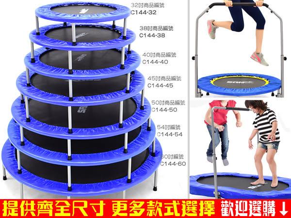 跳跳樂40吋扶手折疊彈跳床彈力床跳跳床兒童遊戲跳高床彈簧床運動健身搭配跳繩彈跳器另售護具
