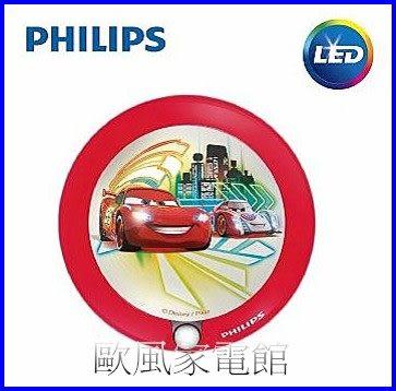【歐風家電館】PHILIPS 飛利浦迪士尼魔法燈-LED感應式夜燈--汽車總動員 (71765)