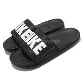 Nike 拖鞋 Offcourt Slide 文字 黑白 超Q中底 男女款 夏日必備【ACS】 BQ4639-012