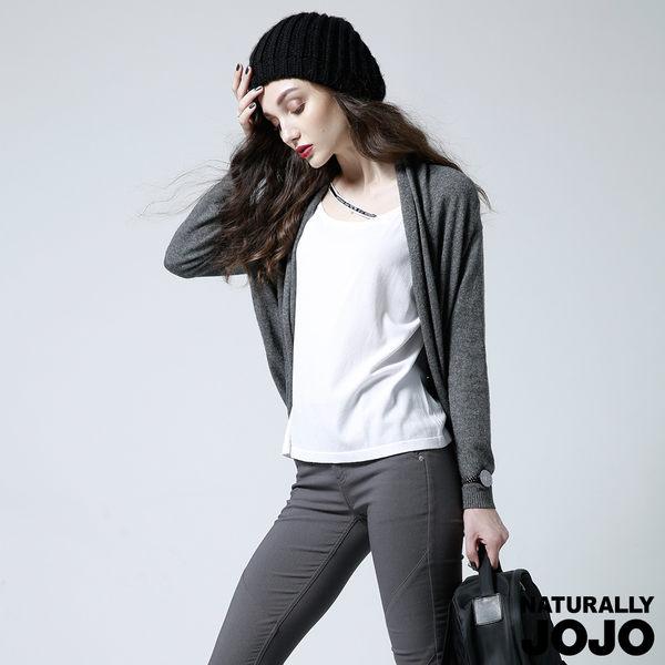 NATURALLY JOJO 設計款長版針織外罩