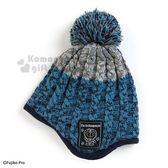 〔小禮堂〕多啦A夢 兒童針織保暖帽《深藍.站姿》毛帽.2018溫暖禦冬系列 4901610-84553