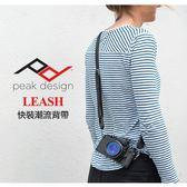 【大量現貨】LEASH 快裝潮流背帶 PEAK DESIGN 經典黑 PeakDesign  V4 屮Z4 公司貨