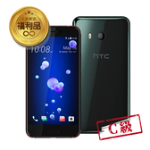 【福利機】HTC U11 64G 中古機 二手機 展示機