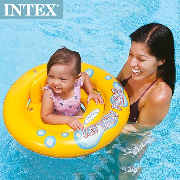 【INTEX】BABY嬰兒坐式游泳圈(直徑67cm)-適用:1~2歲 15130130 (59574)