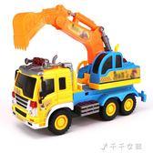 挖掘機玩具車 兒童汽車玩具沙灘車工程車挖土機慣性小汽車翻斗車 千千女鞋igo
