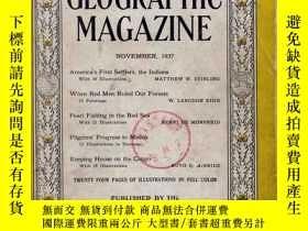 二手書博民逛書店1937年11月National罕見Geographic Mag