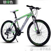 山地車自行車成人男女變速雙碟剎雙減震超輕學生越野單車QM   橙子精品