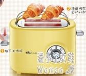 烤面包機迷你家用吐司機全自動多功能早餐機多士爐土司加熱 JY7094【潘小丫女鞋】