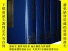 二手書博民逛書店罕見清會典事例(全十二冊)(精)Y261813 本社 編 中華書局 ISBN:9787101007053 出