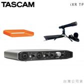 EGE 一番購】TASCAM【iXR TP麥克風套裝組】USB和MIDI 錄音介面,可接iPad iPhone【公司貨】