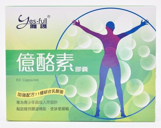 雅護生技 億酪素膠囊 益生菌 調整體質(60粒/盒)