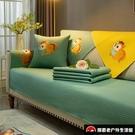 沙發墊蓋布四季通用高檔棉麻萬能坐墊子防滑...