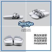 DADA 拖鞋 白灰迷彩 大LOGO 基本 情侶 運動 休閒 女鞋 FWS093WFB -SPEEDKOBE-