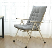 凳子 折疊椅子家用躺椅懶人靠背椅辦公室午休椅學生寢室宿舍靠椅沙發椅 莎瓦迪卡
