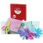 兒童剪紙書diy手工制作材料幼兒園寶寶折紙男女孩4-3-6歲益智玩具