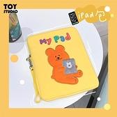 ins風丑萌可愛小熊ipad收納包平板電腦內膽包韓國卡通毛絨手拿包 橙子精品