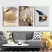 單幅 北歐客廳裝飾畫輕奢金色羽毛背景墻畫餐廳壁畫掛畫【宅貓醬】