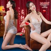 性感睡衣 炙熱心扉!裸肌深V緹花蕾絲情趣睡衣﹝白﹞【531342】