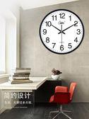 掛鐘 康巴絲14英寸靜音掛鐘客廳簡約時尚臥室時鐘壁掛表現代創意石英鐘