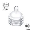 【愛吾兒】小獅王辛巴 Simba 超柔防脹氣寬口十字奶嘴(M孔4入)(SW6332)