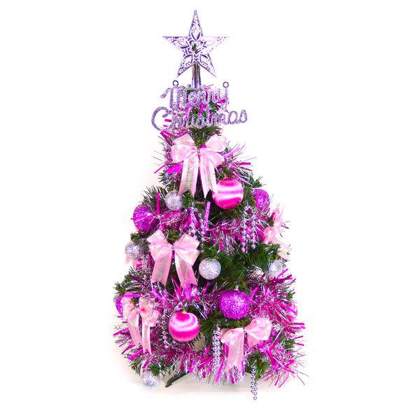【摩達客】台灣製可愛2呎/2尺(60cm)經典裝飾聖誕樹(銀紫色系裝飾)