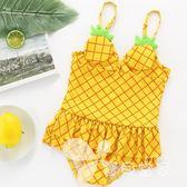 新款兒童游泳衣女孩連體寶寶泳衣可愛1-3歲嬰兒泳衣水果女童泳衣