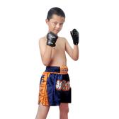 拳擊手套半指成人兒童散打搏擊武術跆拳道拳套專業格斗拳擊套-凡屋