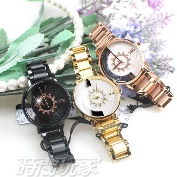 NATURALLY JOJO 低調 華麗美感 輕奢美半鏤空腕錶 藍寶石玻璃 亮鑽 金色 女錶 JO96966-80K