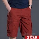男士短褲男潮流休閒五分褲工裝夏季寬鬆褲子男裝純棉中褲夏天薄款 魔法鞋櫃