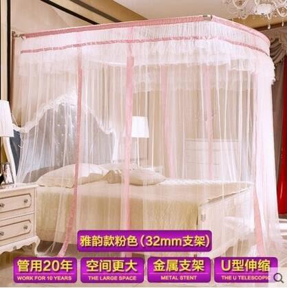 伸縮蚊帳三開門雙人家用U型宮廷不銹鋼支架1.5米1.8m床【雅韻款-32mm支架-粉色】