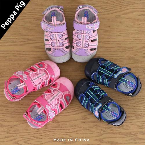 男女童 佩佩豬 粉紅豬小妹 保護腳趾柔軟舒適 護趾涼鞋 休閒涼鞋 兒童涼鞋 運動涼鞋 59鞋廊