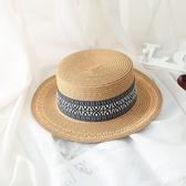 夏天平頂小禮帽復古風女士太陽帽遮陽防曬沙灘度假英倫爵士草帽子 智慧e家