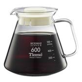 金時代書香咖啡  Tiamo 耐熱玻璃咖啡花茶壺600cc 通過SGS檢測 HG2297W