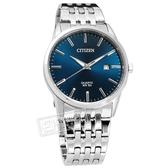 CITIZEN 星辰表 / BI5000-87L / 經典極簡 礦石強化玻璃 日本機芯 日期 不鏽鋼手錶 深藍色 39mm